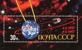 Soviet postage featuring Sputnik, 1967