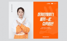 UN Women China goodwill ambassador, Hai Qing, took a publicity photo with specially designed hoodies for the 16 Days Campaign to raise attention toward gender-based violence. Credit: UN Women China/Hai Qing Studio. CC BY-NC-ND 2.0.
