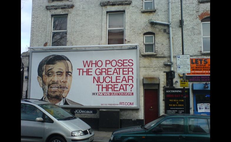 An RT billboard in London