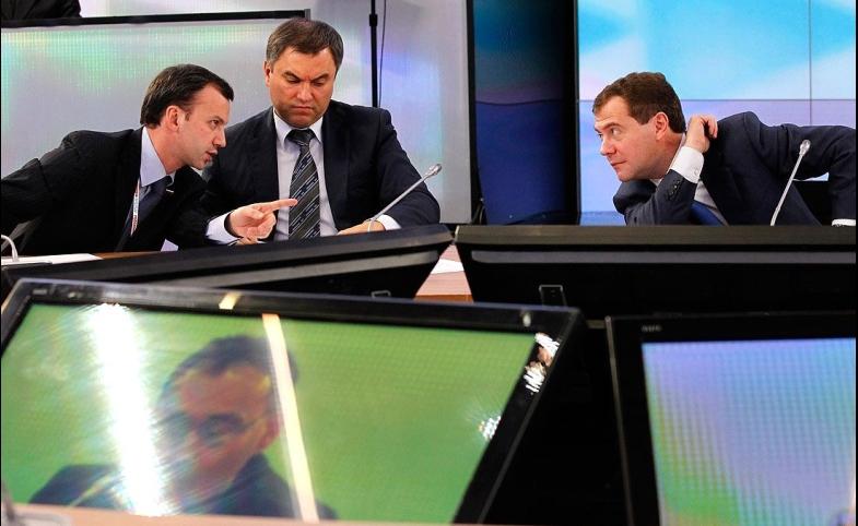 Medvedev, by En.Kremlin.ru