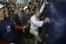 Vladimir Putin at the 2011 Seliger National Youth Forum near Lake Seliger, Russia