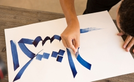 MYLAND | The Calligraphy Project