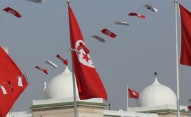 http://www.usip.org/events/tunisia-s-jasmine-revolution-5th-anniversary-what-s-next
