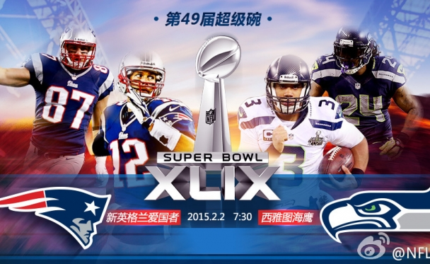 The Super Bowl is big in China