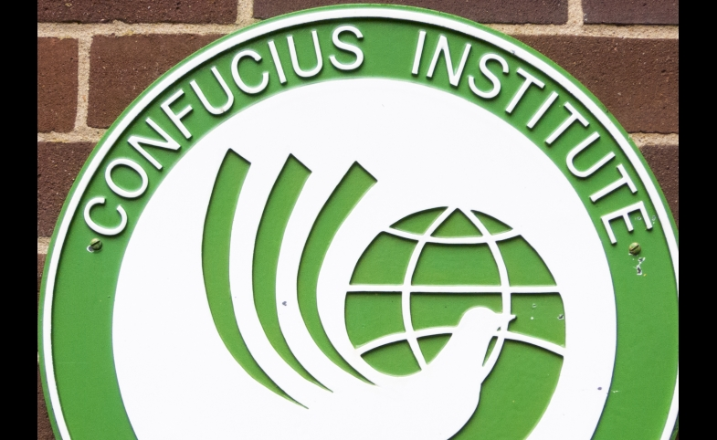 Confucius Institute sign at Brighton College