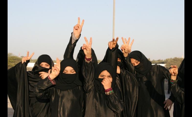 Shia women protest the Sunni dictatorship in Bahrain