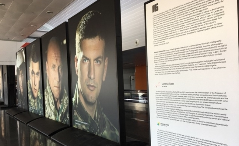 Portraits of Ukraine Defenders at Kyiv Airport
