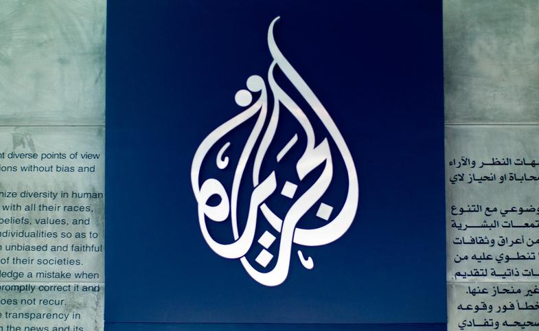 Al Jazeera Logo