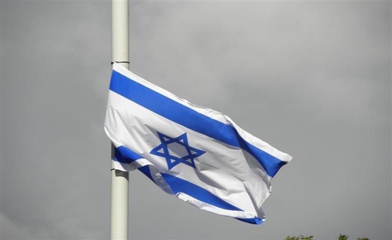 Israel Flag Omagh, by Kenneth Allen