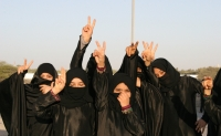 Shia women protest the Sunni dictatorship in Bahrain