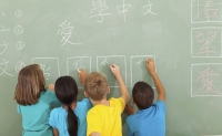Students learn the Chinese language